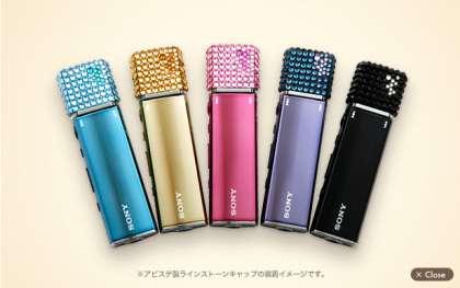 Sony Women's Walkman