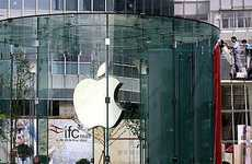 Cylindrical Storefront Logos - Shanghai Apple Flagship Store Mimics NYC's Apple Glass Cube