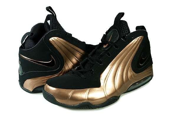 Metal Mint Sneakers : Nike Air Max Wavy