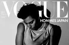 Alter-Ego Celebtography - The Interesting Lady Gaga 'Jo Calderone' Vogue Hommes Japan Cover