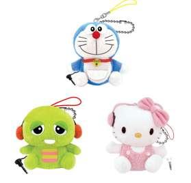 Cutesy Keychain Speakers
