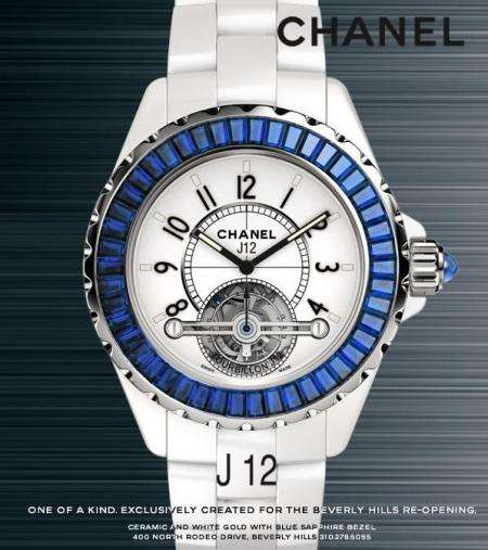 Chanel J12 Tourbillon