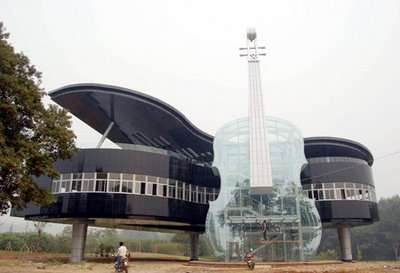 Instruments Inspire Architecture