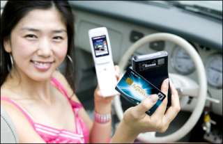 Koreans Can Now Pay For Tolls with Cell Phones