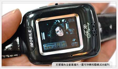 Smallest Touch-Screen Phone