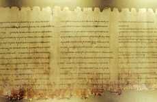 Online Ancient Archives - Google is Virtually Exhibiting Original Images of the Dead Sea Scrolls