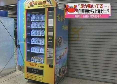 Communal Crustacean Dispensers