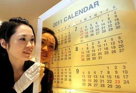 Oriental Ora Calendars