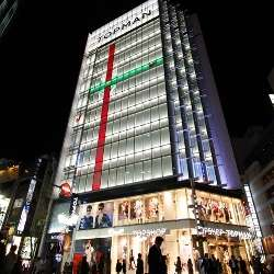 Shinjuki, Japan Topshop Gets Gifted for a Passerby Promotion
