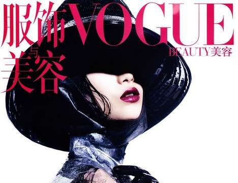 Murder Mystery Covers - Vogue China January Features Model Shu Pei