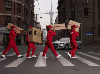 Corporate Flash Mobs