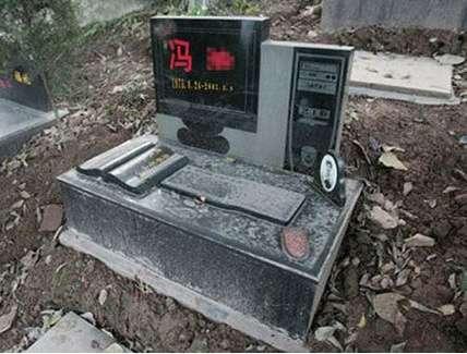 Computer Monitor Memorials