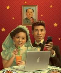 Fake Chinese Facebooks