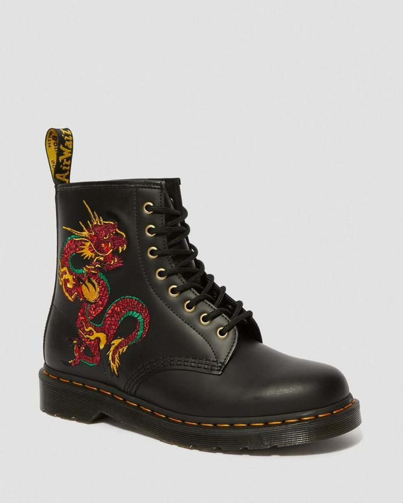 Whimiscal Dragon Graphic Boots 1460 Dragon