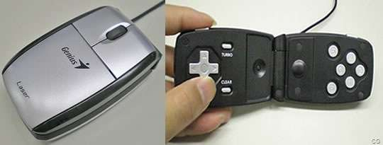 2 in 1 Mouse/Gamepad