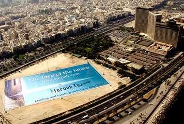 5 Acre Dubai Real Estate Sign