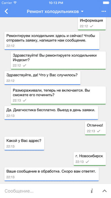 Multipurpose Messaging Apps