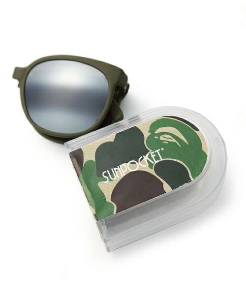 Collapsible Olive Shades