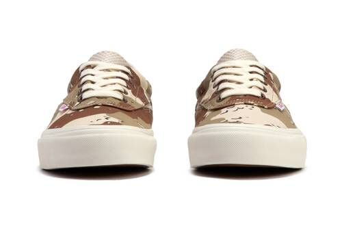 Camo Patterned Low-Cut Sneakers