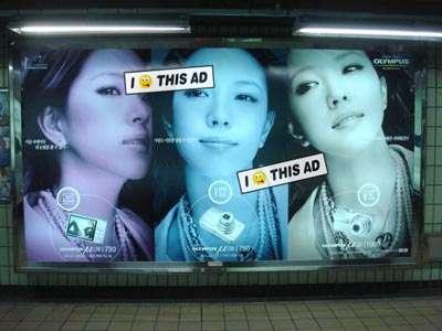 Ad Tagging