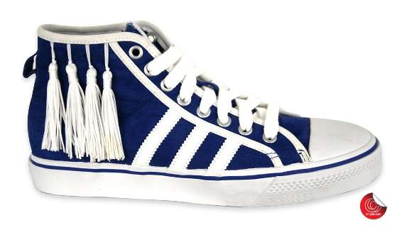 Tassled Sneakers