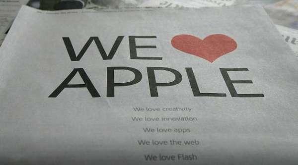 High Road Tech Ads