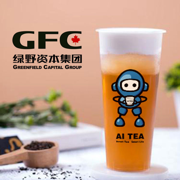 AI Tea Shops