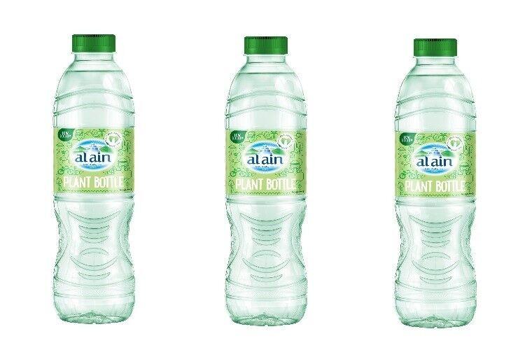 Plant-Based Water Bottles