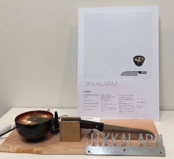 Kitchen Noise Alarm Clocks