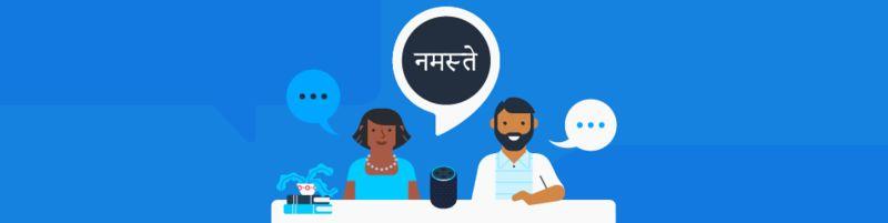 Smart Home Language Integration