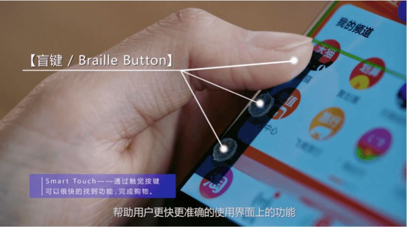 Sensory-Enabled Mobile Buttons