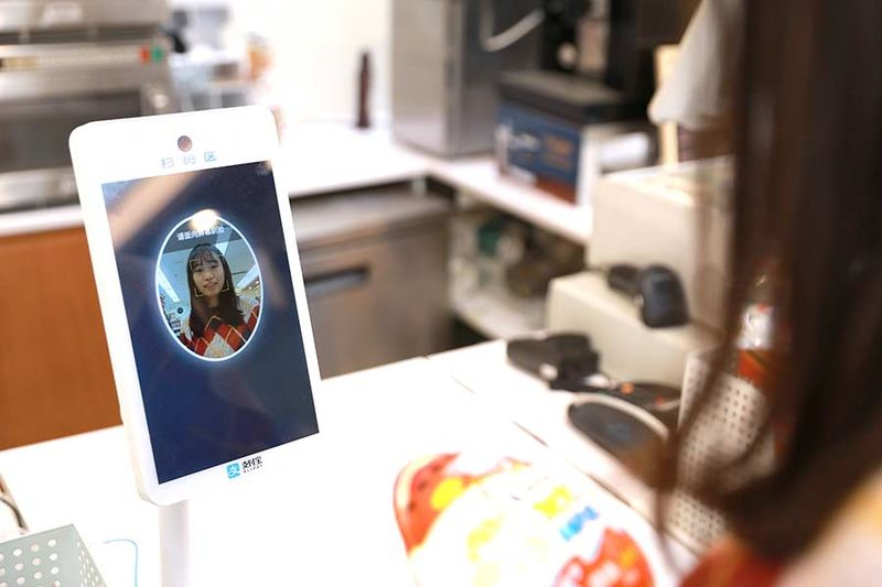 Facial Recognition Pos Systems Alipay S Dragonfly