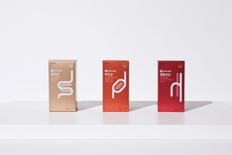 abstract biology medical packaging alpha project