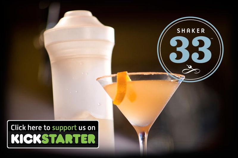 Ergonomic Cocktail Shakers