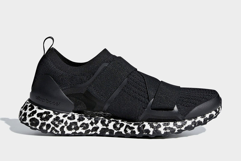 Stylish Animal Print Runners