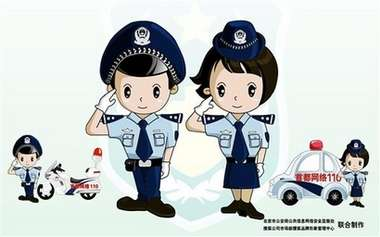 China's Virtual Cops