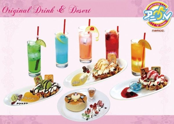 Anime Cafe Restaurants