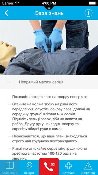 Layman Medical Apps