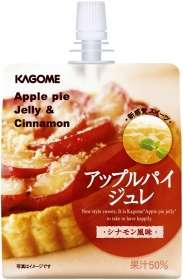Apple Pie Jelly Drinks