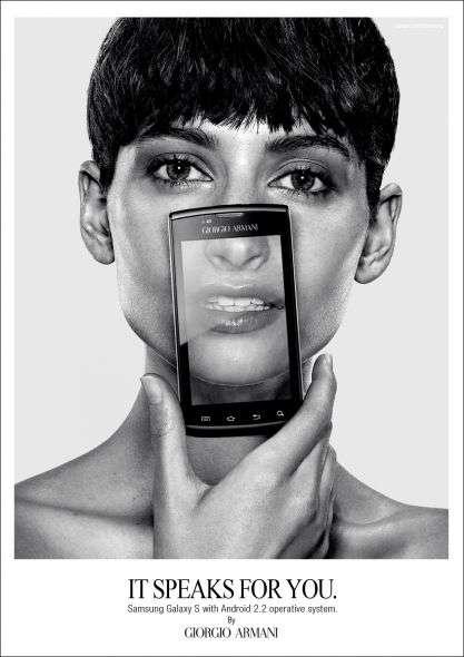 Fashionable Phone Facials
