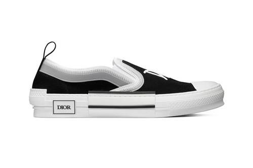 Luxe Monochromatic Slip-On Shoes