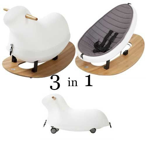 Multifunctional Baby Rockers