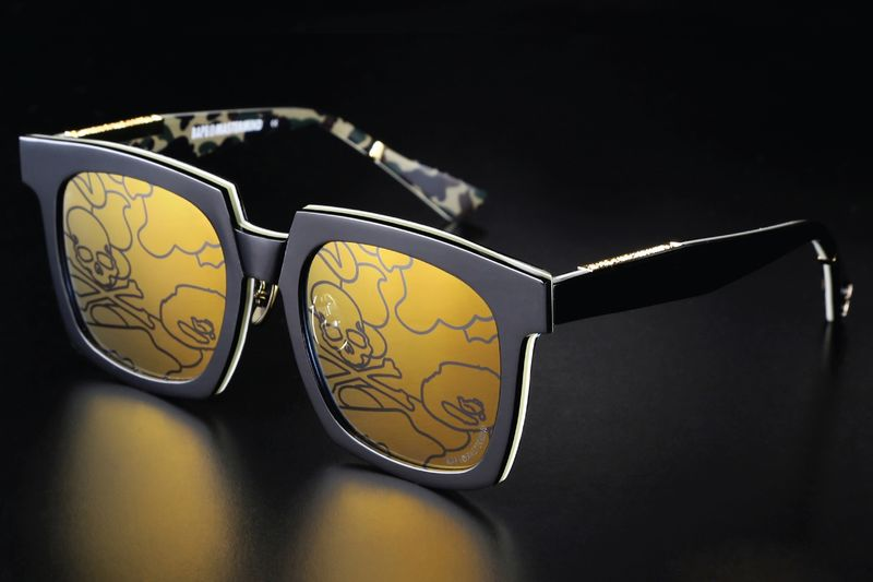 Camouflage-Emblazoned Sunglasses