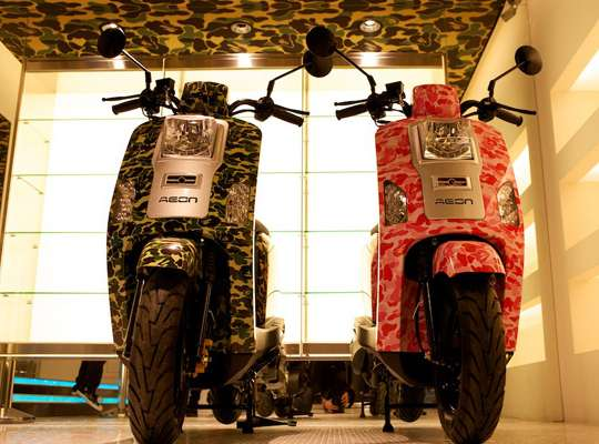 Cool Camo Scooters