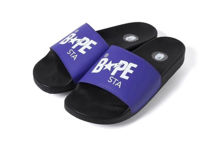 Branded Minimal Streetwear Slides