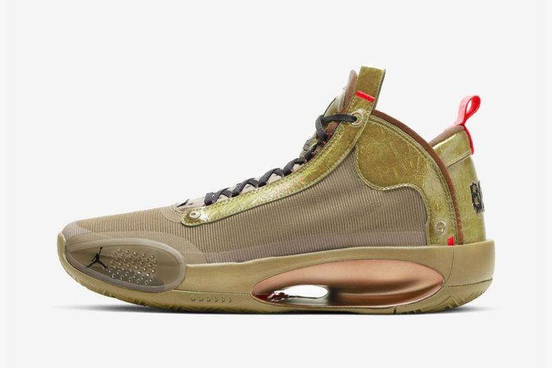 Alligator-Inspired Basketball Shoes