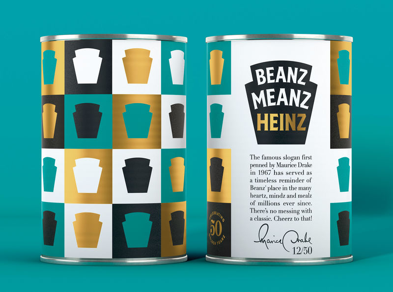 Retro Bean Cans