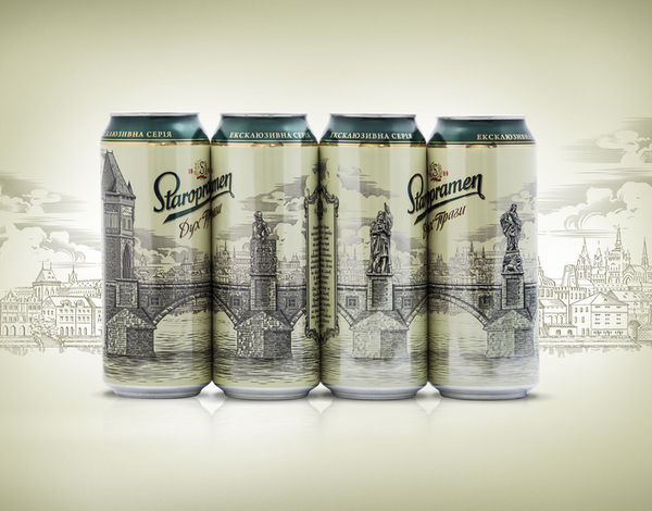 Cityscape Beer Cans