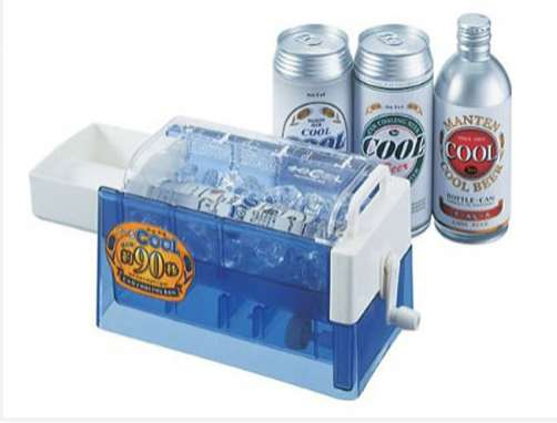 Super Quick Beer Coolers