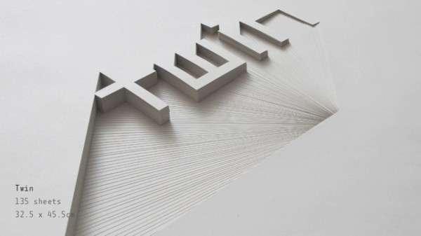Complex Paper Crafts (UPDATE)
